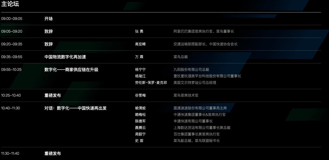 屏幕快照 2019-05-24 11.20.14.png