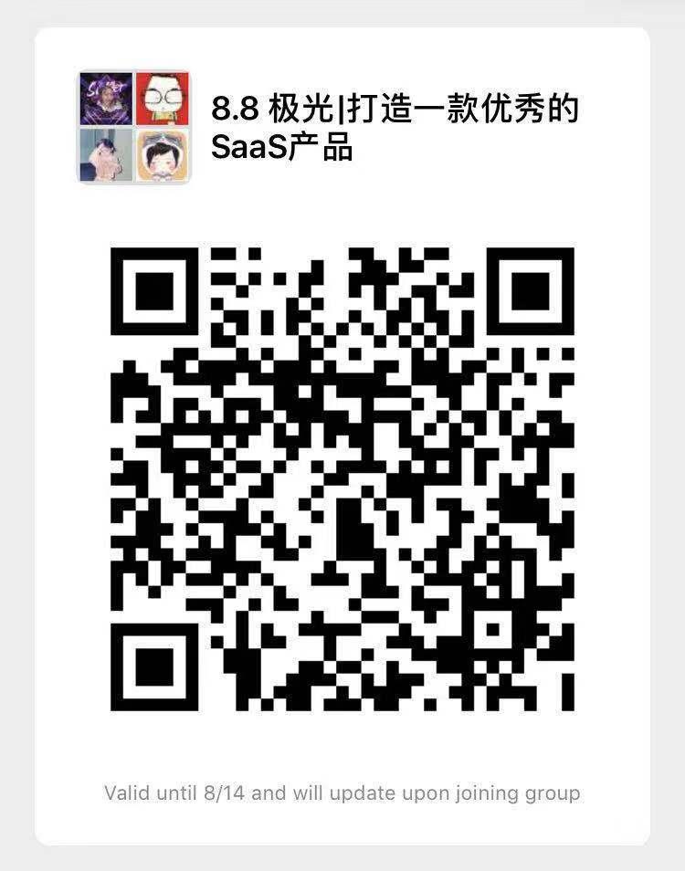 8.8 QR Code.jpeg
