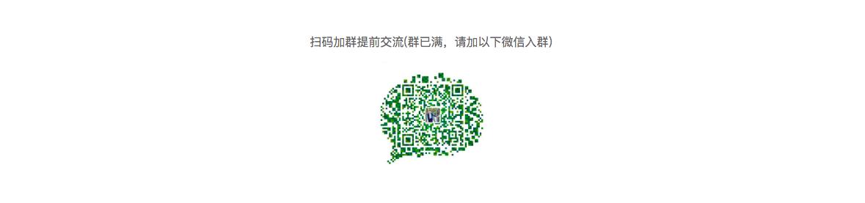 屏幕快照 2019-10-11 10.10.16.png