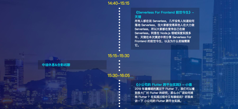 屏幕快照 2019-10-11 10.11.52.png