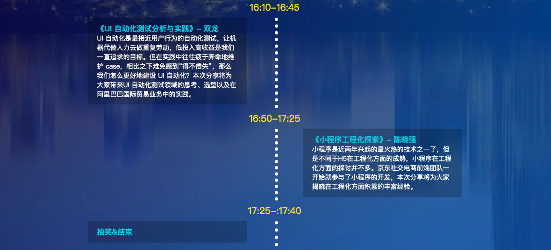 屏幕快照 2019-10-11 10.12.14.png