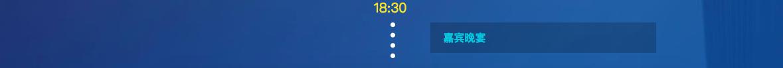 屏幕快照 2019-10-11 10.12.41.png