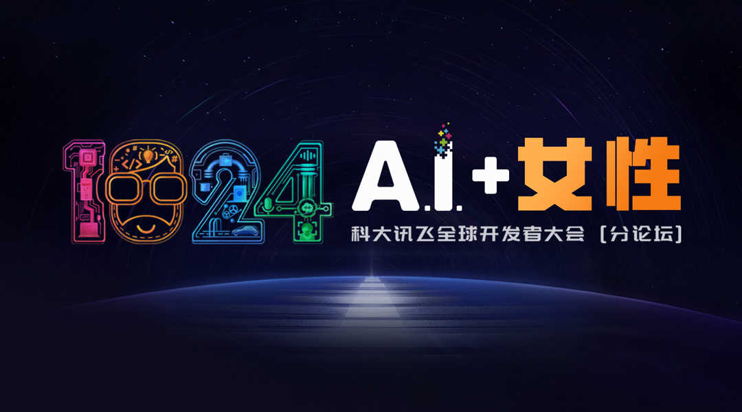 【AI+女性】IT大咖说.jpg
