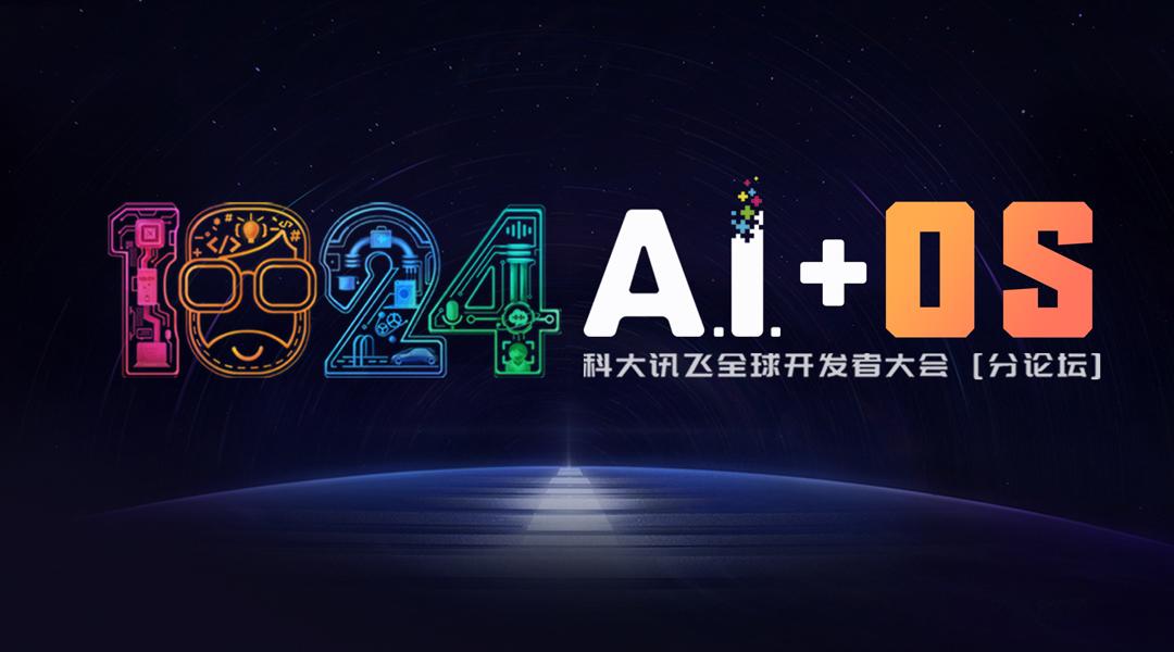 【AI+OS】IT大咖说.jpg