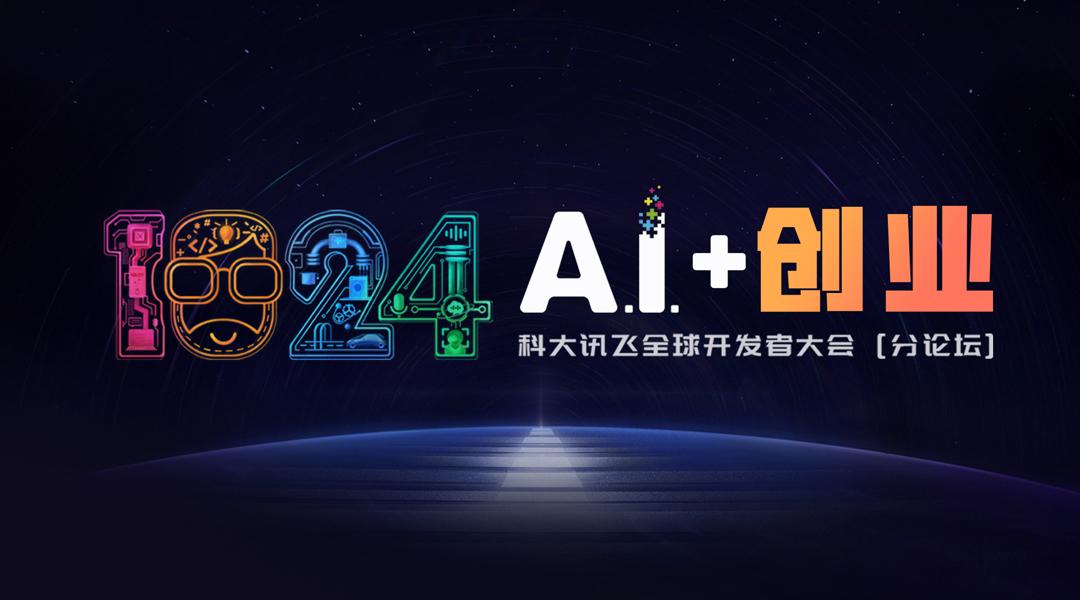 【AI+创业】IT大咖说.jpg