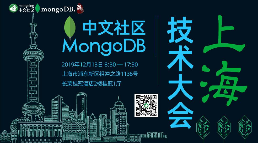 上海大会封面图-带二维码_画板 1.jpg