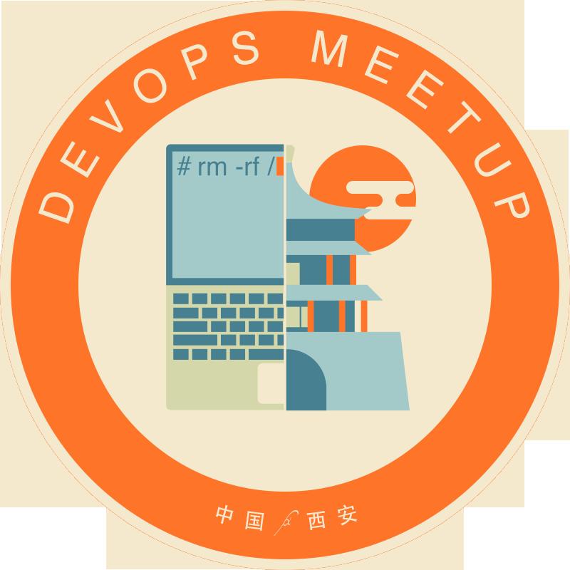 西安DevOps Meetup