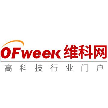 OFweek中国高科技门户