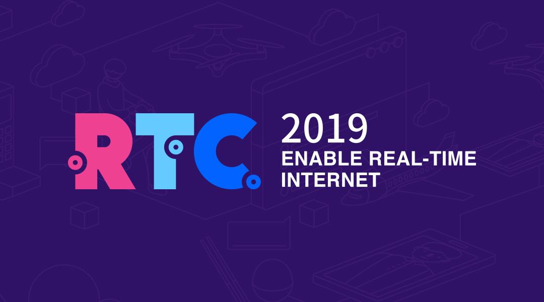 RTC2019实时互联网大会