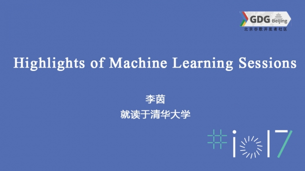 Highlights of Machine Learning Sessions