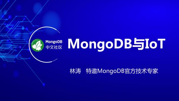 MongoDB与IoT