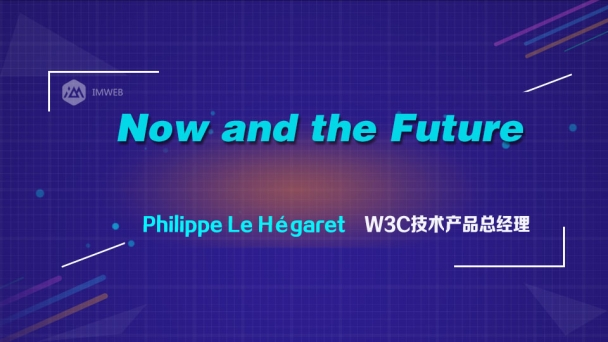 Now and the Future
