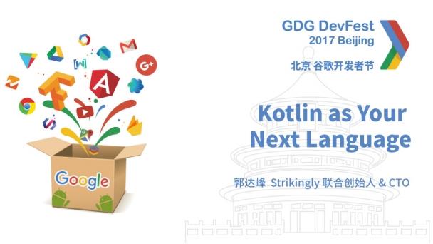 Kotlin as Your Next Language