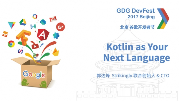 Kotlin as Your Next Language