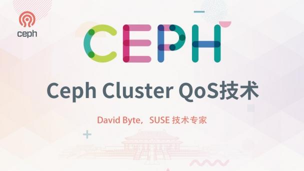 Ceph Cluster QoS技术