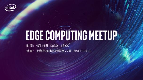 EDGE Computing Meetup