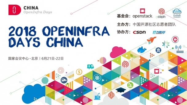 2018 OpenInfra Days China