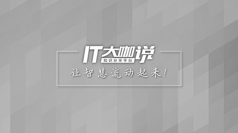 海知智能 9月20日直播测试