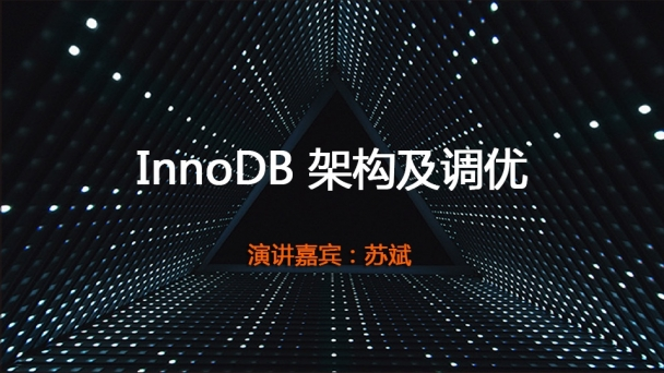 InnoDB Architecture and Tuning