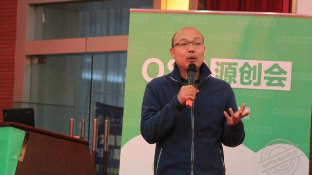 两级缓存框架 J2Cache 在开源中国的应用方案