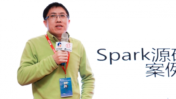 spark源码性能优化案例分析