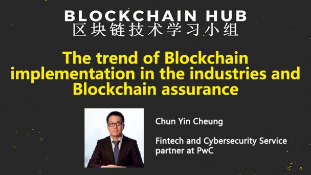 The trend of Blockchain implementation in the industries and Blo