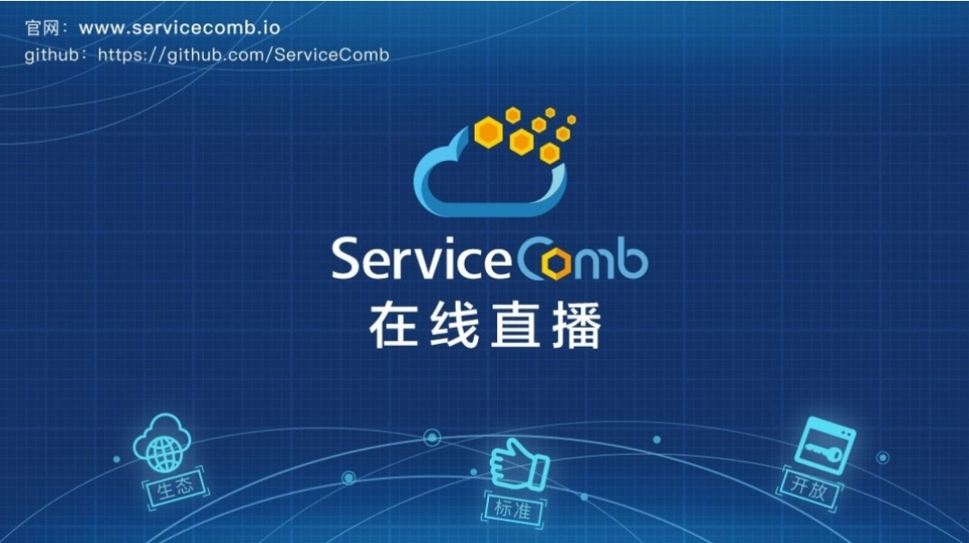 微服务架构演进之路