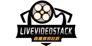 LiveVideoStack直播技术社区