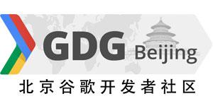 北京谷歌开发者社区