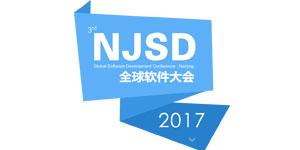 NJSD全球大会组委会