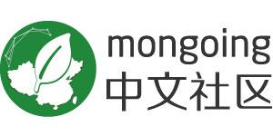MongoDB中文社区