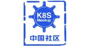 K8sMeetup 中国社区