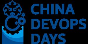 中国DevOpsDays